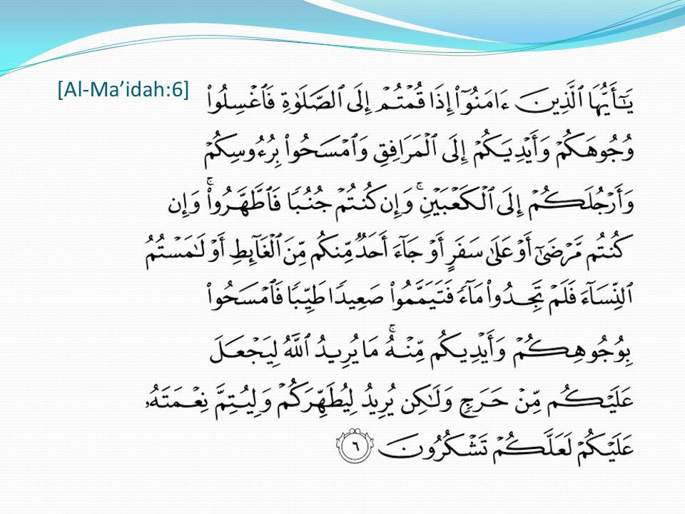 [Al-Ma'idah:6]